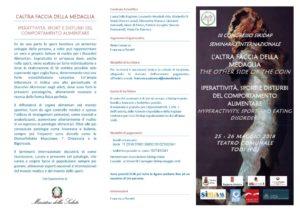 thumbnail of brochure_ConvegnoSiridap 25 e 26 Maggio